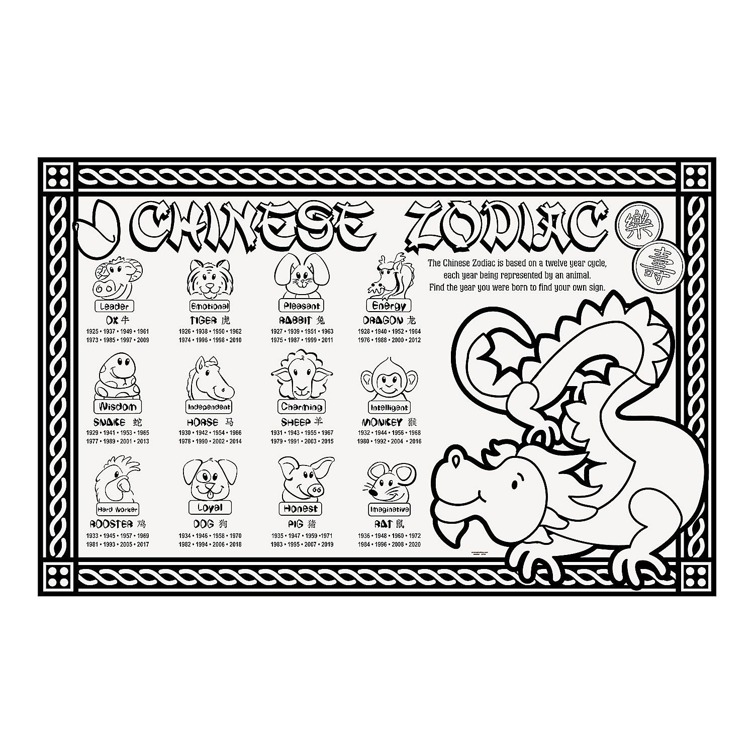 Color Your Own Chinese New Year Place Mats  Orientaltradingcom