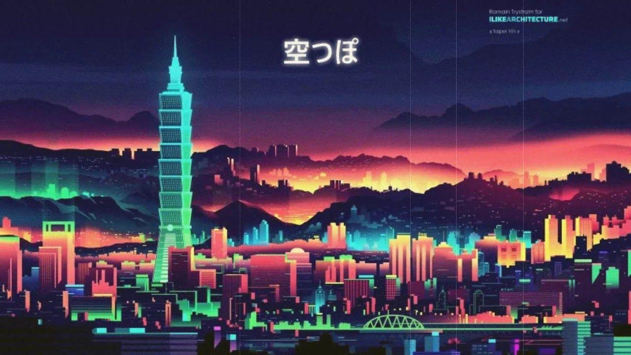 32+ 80s japan ideas in 2021