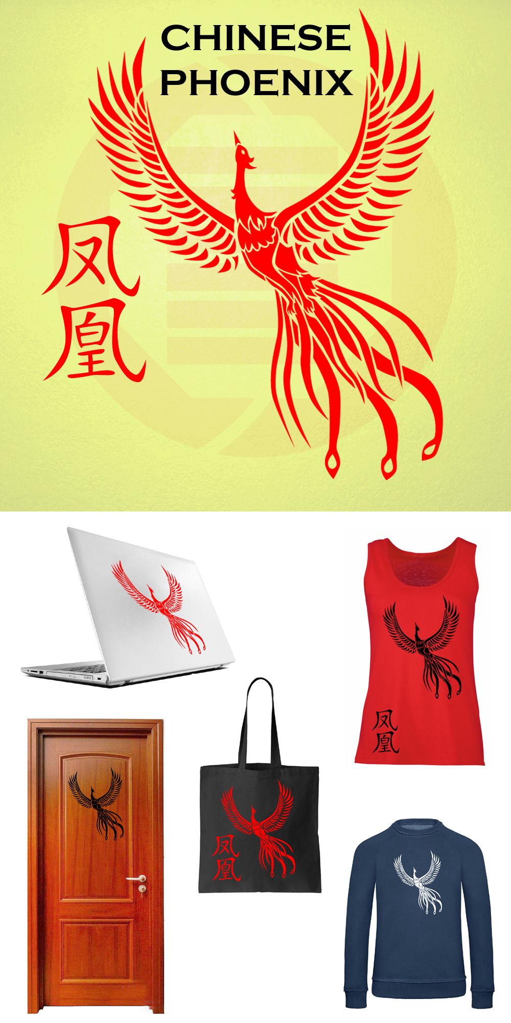 Chinese Phoenix Bird Design For Home Decorations, Clothes, Object #Etsy