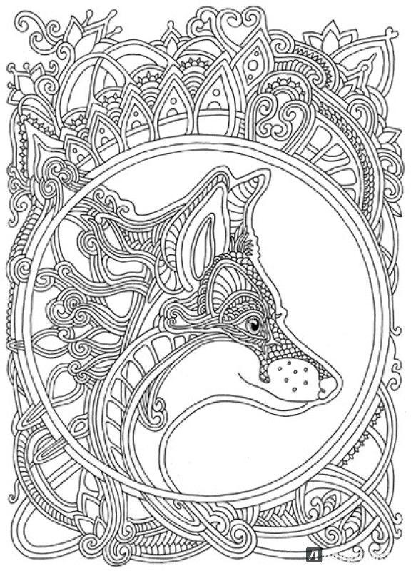 ausmalbilder tiere mandala fuchs  ausmalbilder mandala