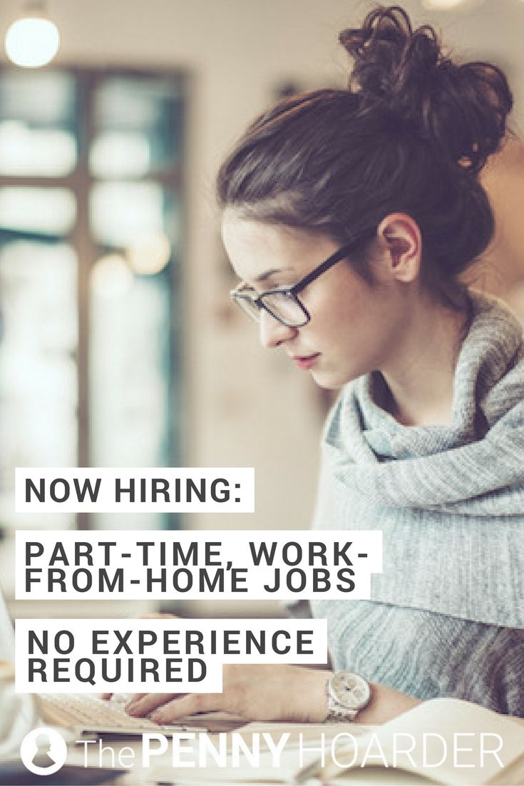 jobs part time no experience