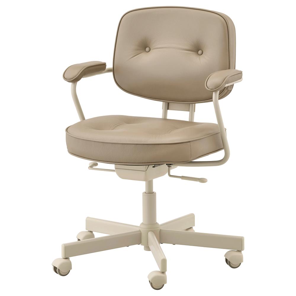 Alefjall Krzeslo Biurowe Grann Bezowy Sprawdz Szczegoly Produktu Ikea Office Chair Chair Blue Chair