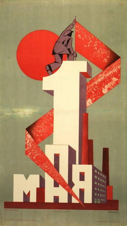 "Russian Propaganda Poster /""MAY 1st/"" Vintage Soviet Union Constructivism"