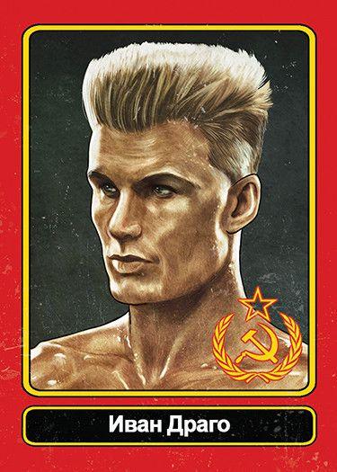 Karate Kid Trading Cards
