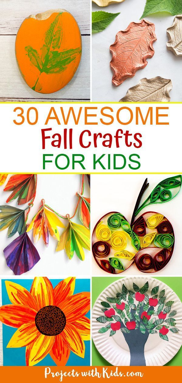 30 of the Best Autumn Crafts for Kids - Fall crafts for kids, Fun fall crafts, Fall crafts, Fall crafts diy, Kids fall crafts, Crafts for kids - These autumn crafts for kids will inspire fun and creativity! Click through to find fall leaf crafts, pumpkin and apple crafts, fall decor crafts and more
