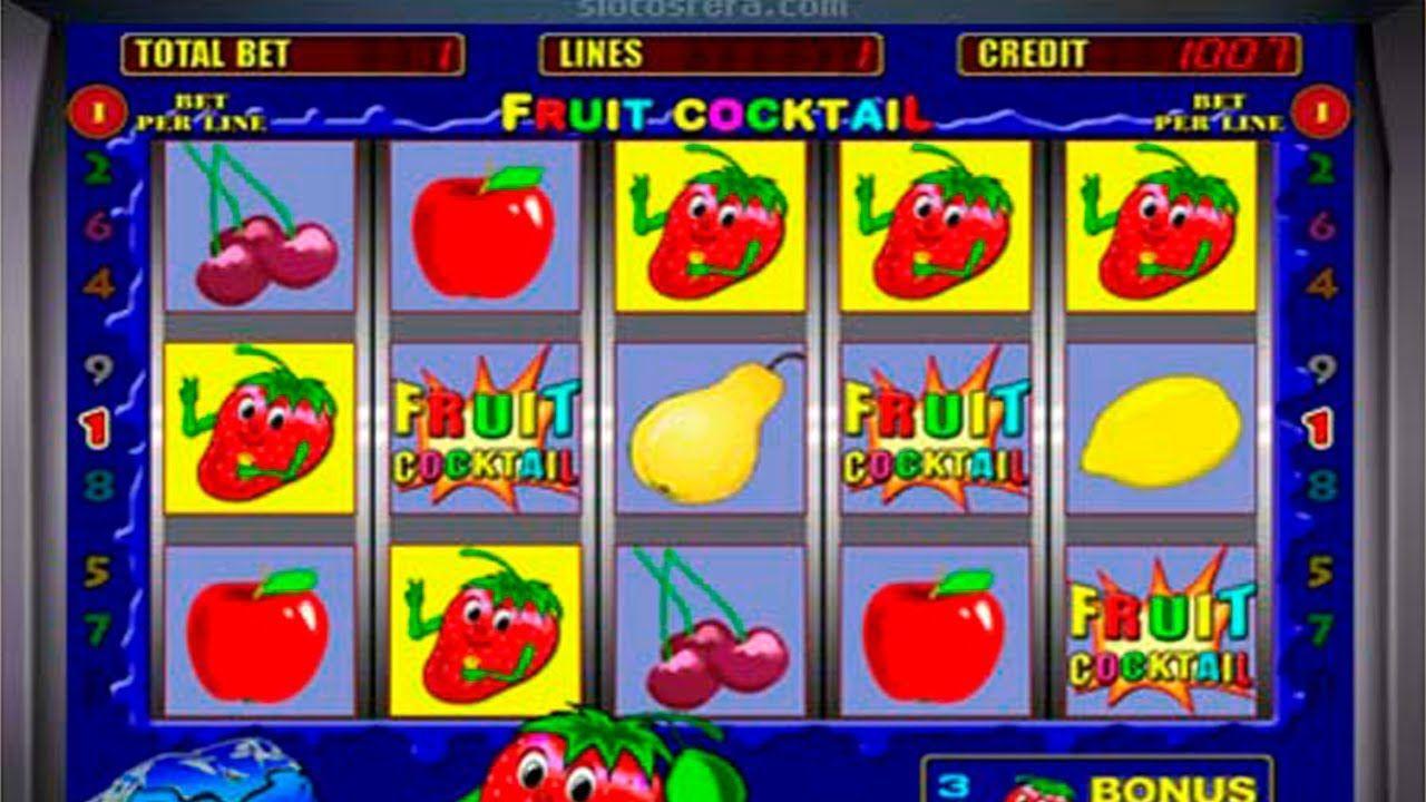Игровые автоматы клубника где теперь ожно играть в игровые автоматы
