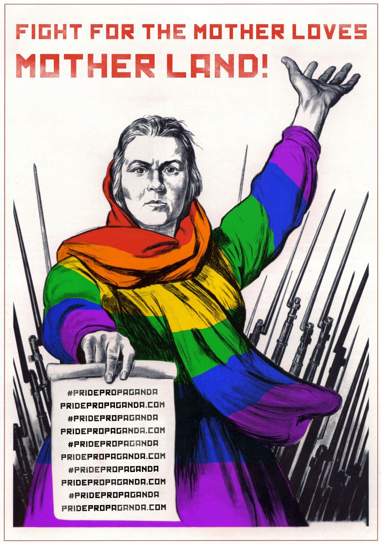 Гомосексуалистов пропаганда