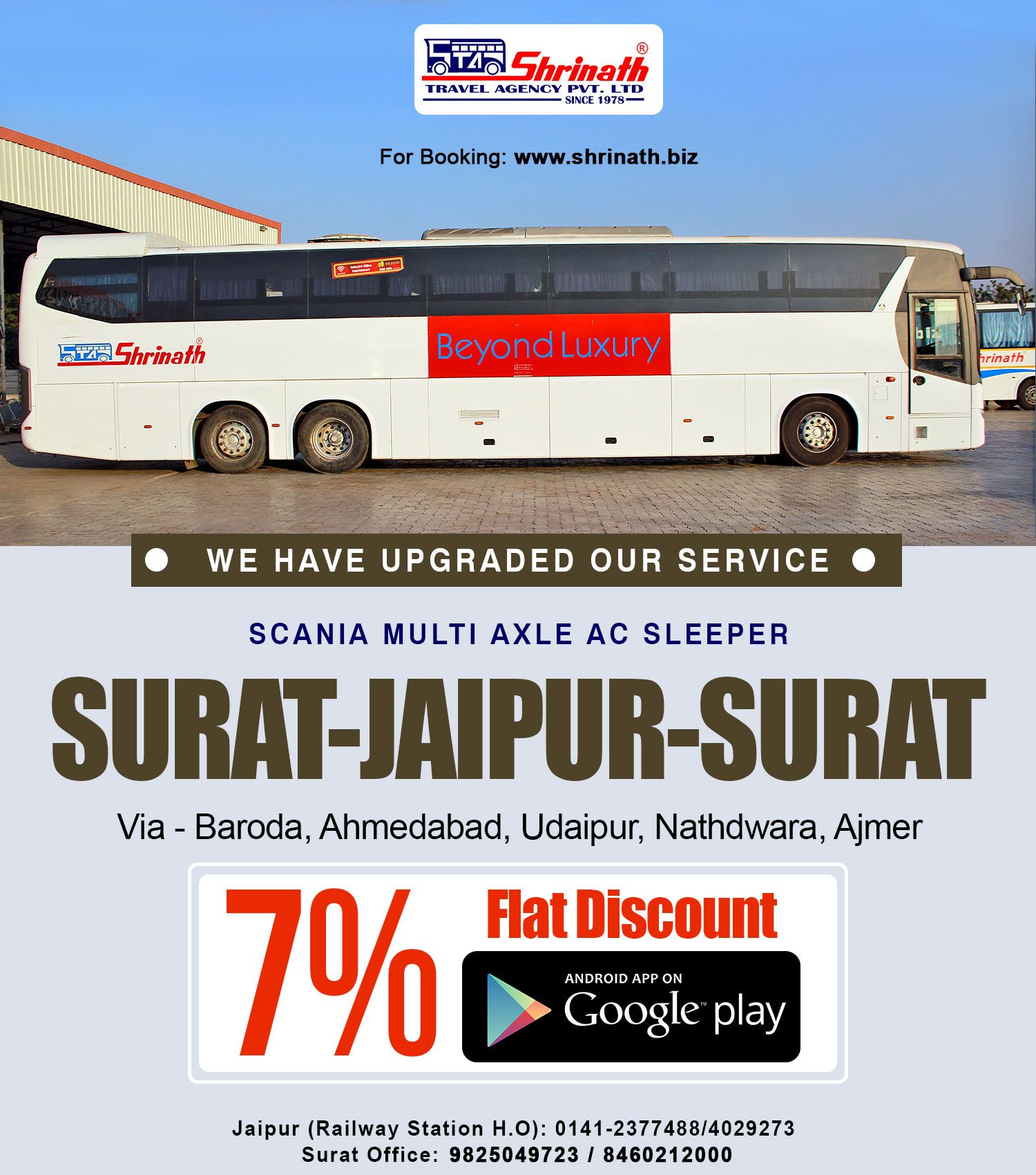 From One Culture To The Other Introducing Surat Jaipur And