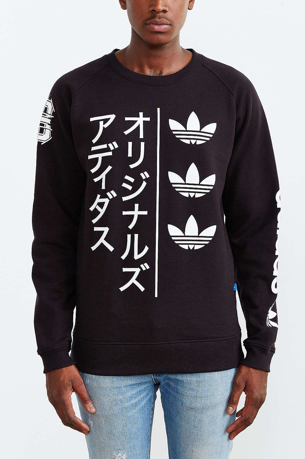 online retailer e0ad2 c7cd8 adidas Originals Tokyo Stripe Long-Sleeve Sweatshirt