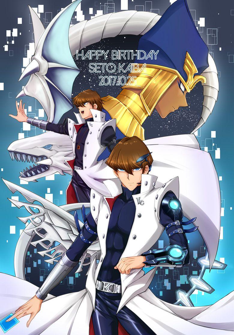 Pin by joud on kaiba seto yugioh anime anime images