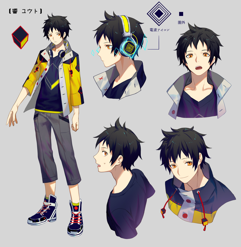 1boy O Black Shirt Brown Hair Character Sheet Closed Mouth Commentary Request Grey Background Grey Anime Side View Side View Drawing Brown Hair And Grey Eyes