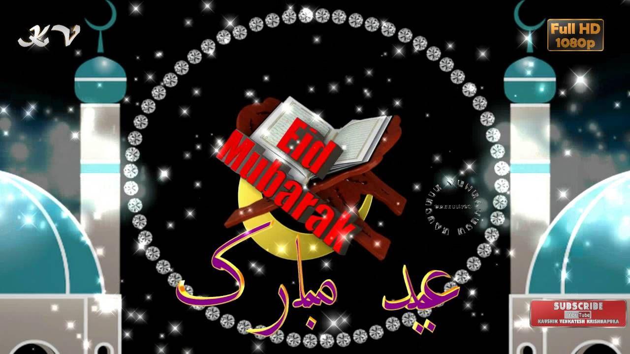 Popular Animation Eid Al-Fitr Greeting - 442dc6e642c84a37962fc3340832608d  Snapshot_537884 .jpg