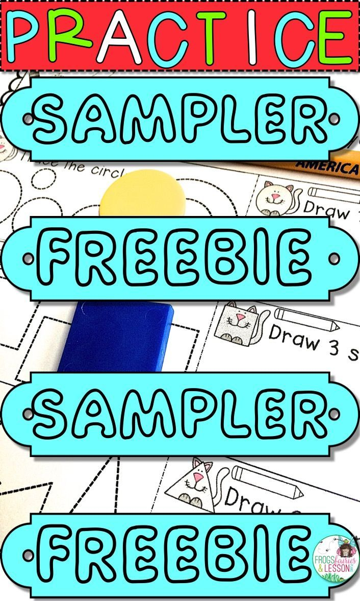 FREE First Grade Math Practice Worksheets. One page from each ...