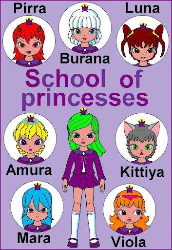 School of princesses paper dolls.Школа принцесс