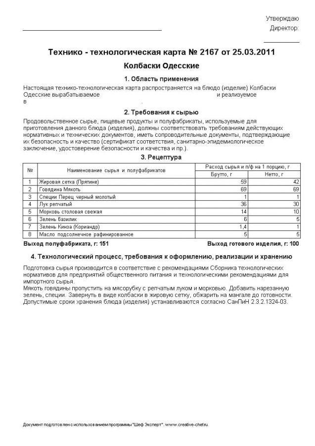 Team крабовый смотреть карта салат Технологическая company especially known