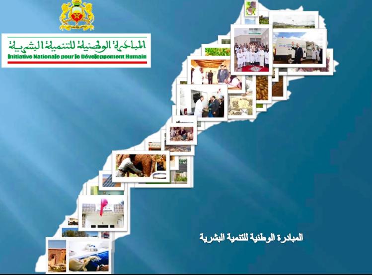 كيفية الاستفادة من المبادرة الوطنية للتنمية البشرية بالمغرب استعلامكو In 2021
