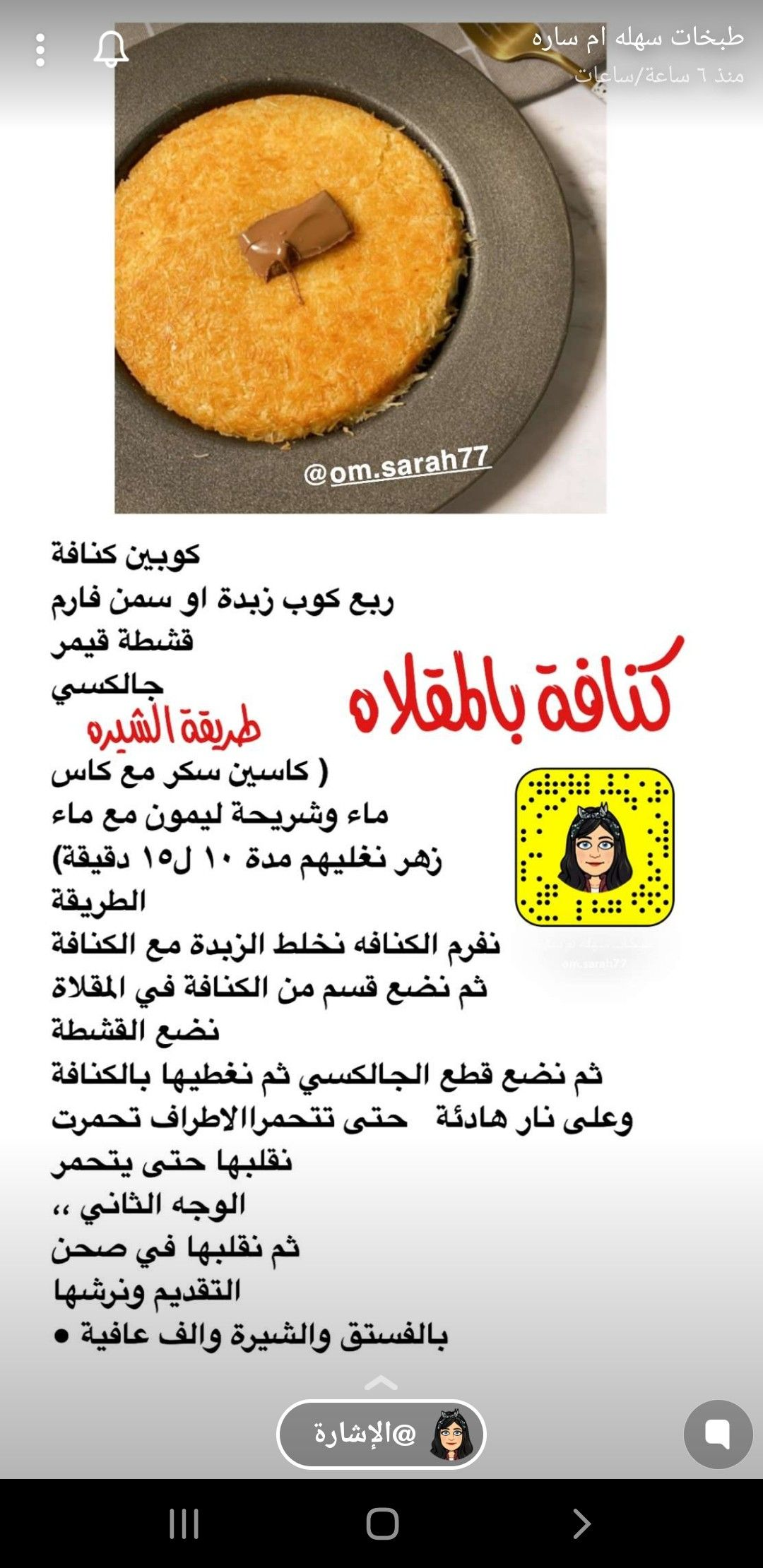 Pin By 5dooyi On طبخ Food Food And Drink Cooking