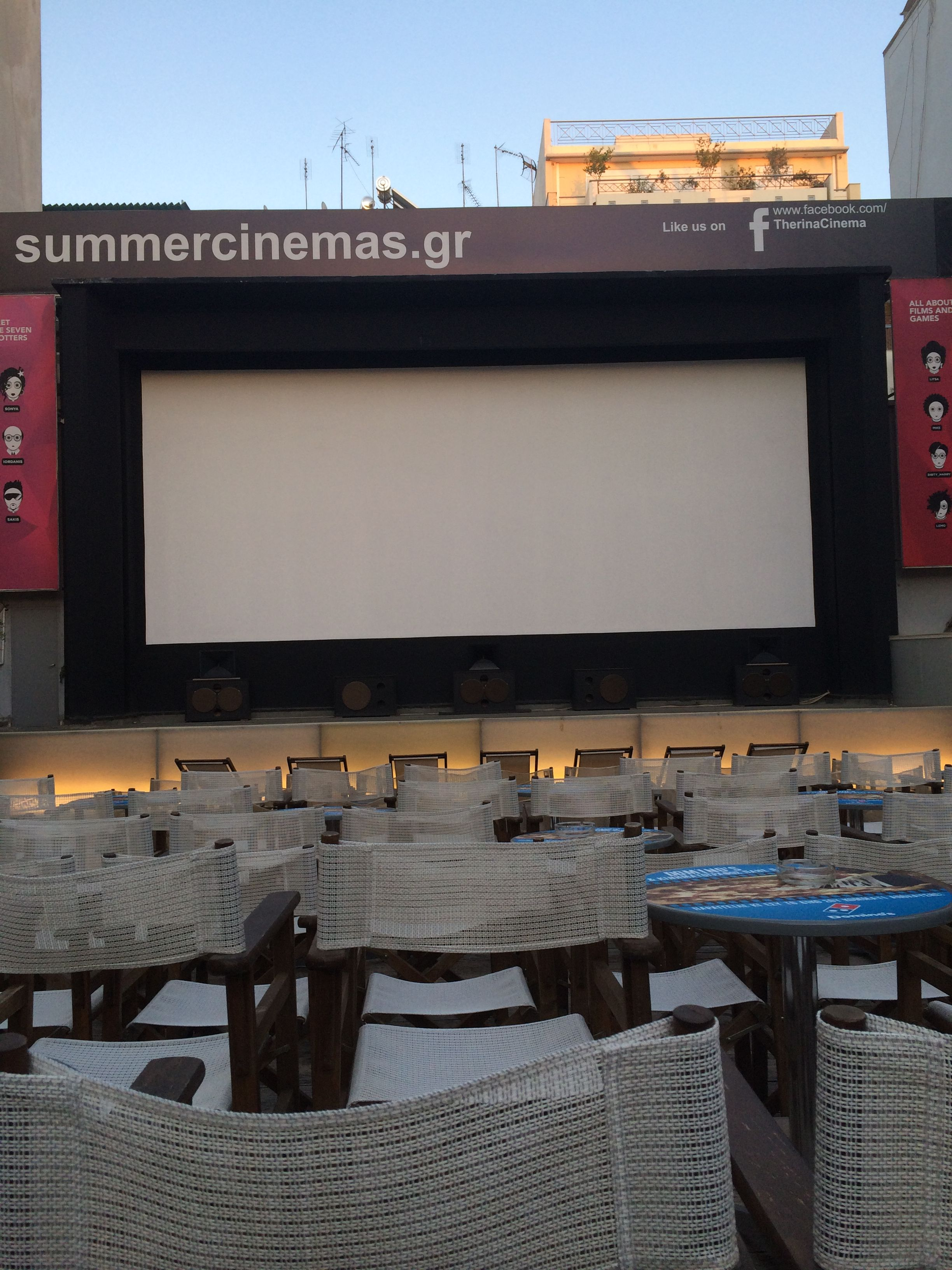 Cine Anesi_athens_Summer2014_Mientras Duermes Open air