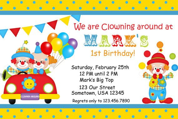 clown party invitations printable birthday party by sharenmoments