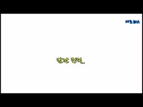 130508 유천 준수 라인 음성메시지 자막有(YooChun Junsu LINE message) - YouTube