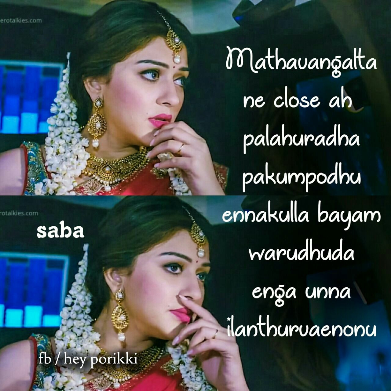 Tamil love quotes image by Shamamie Shamamie on sweety