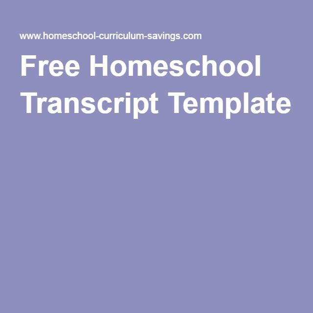 Free Homeschool Transcript Template School Stuff Pinterest