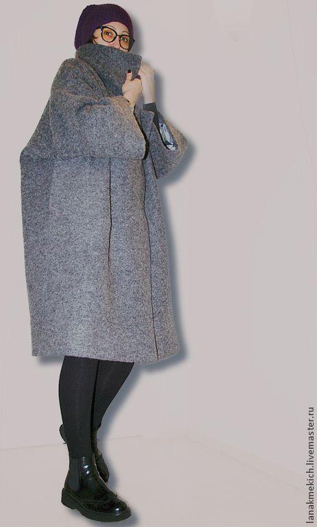 Купить Пальто-кокон Street-fashion. Look№2 - серый, однотонный, пальто халат, объемное пальто