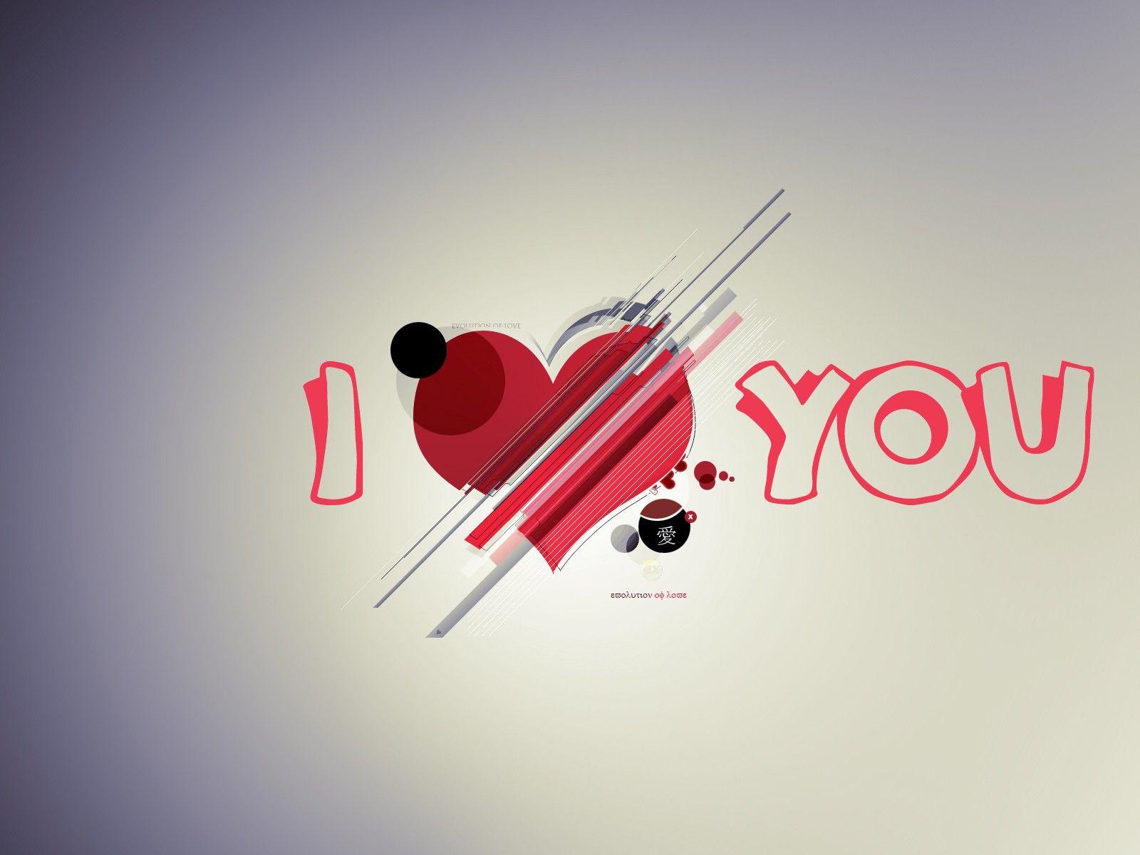 Cool I Love You Desktop Wallpaper Jpg Love You Images I Love