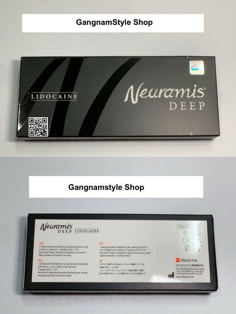 NEURAMIS DEEP Hyaluronic Acid Dermal Filler Medytox Korea