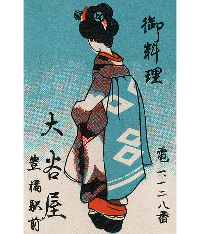 Japanese Matchbox Labels 1920–1940