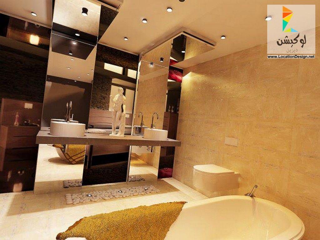 ديكورات حمامات مودرن 2017   2018 تصميمات و نصائح   لوكشين ديزين . نت.  Bathroom ShowersBathroomsDesign BathroomSpaces
