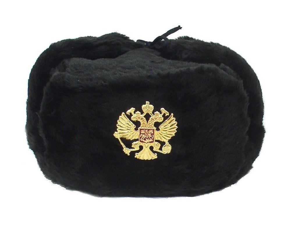Authentic Russian Military Kgb Ushanka Hat W  Imperial Eagle Badge Included 53bef94bcac