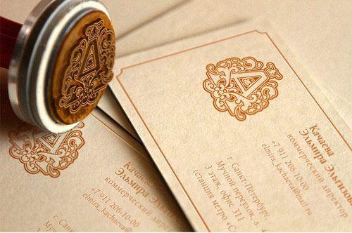 04 alexandrite2 in Inspiring Examples of Branding & Corporate Identity Design