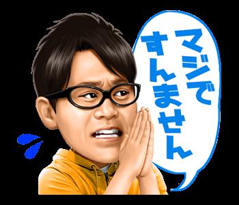 音付きスタンプ しゃべるよしもと芸人 宮川大輔編 スタンプ 無料スタンプや隠し無料スタンプが探せる Lineスタンプバンク 笑える写真 Line 画像 スタンプ