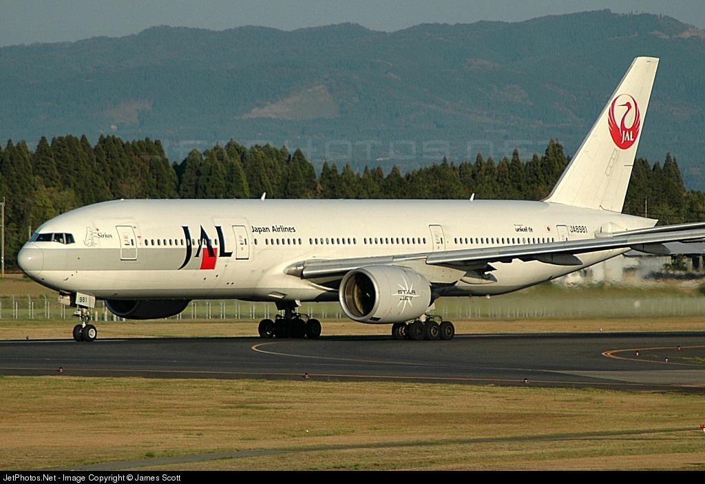 japan airlines jal jp