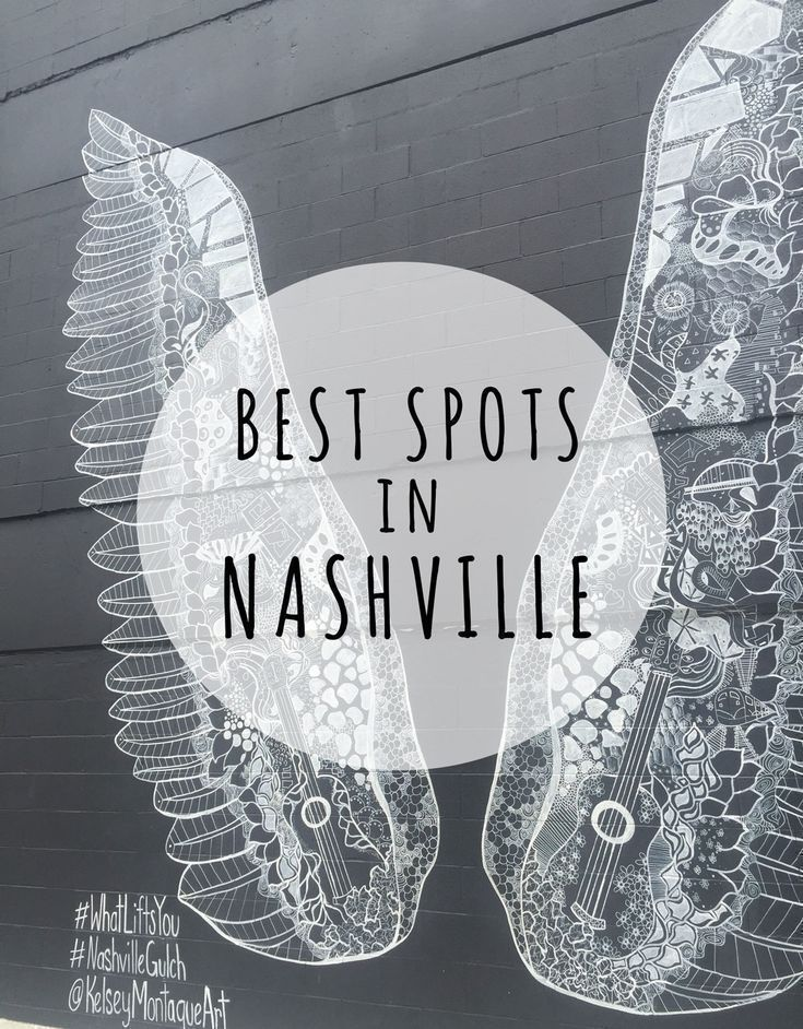 Nashville Weekend – My Favourite Spots