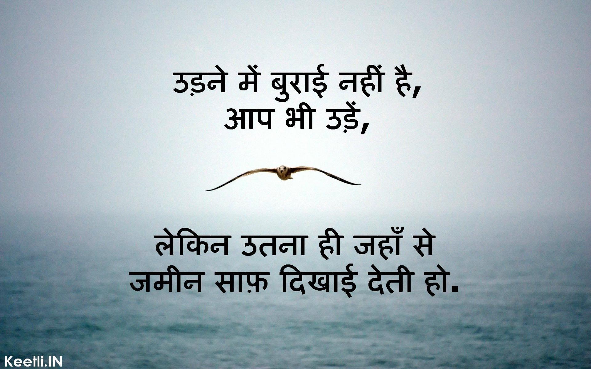 Kissing Hindi. kello.