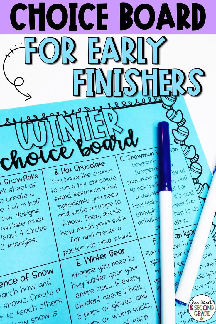 Winter Choice Board – Morning Work or Early Finisher Activities
