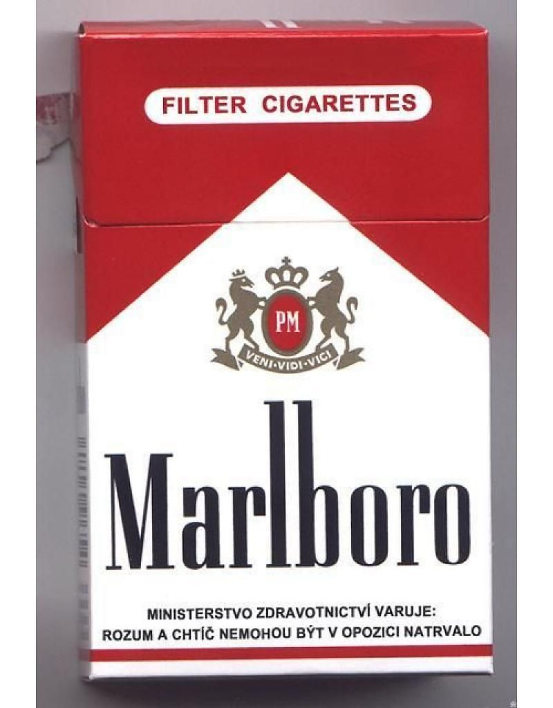 Marlboro cigarettes rates in USA