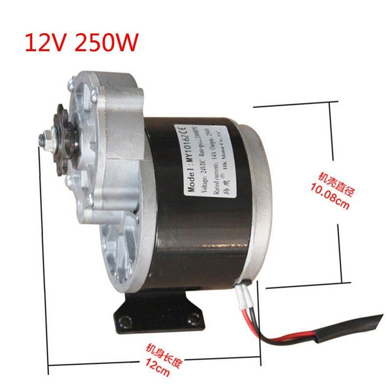 Kun Ray Electric Bike 12v 250w Gear Dc 2700rpm Speed Brushed Motor Electric Bike Motors 250w Gear Brush Motor 2700rpm Electric Bike Electric Bike Motor Bike