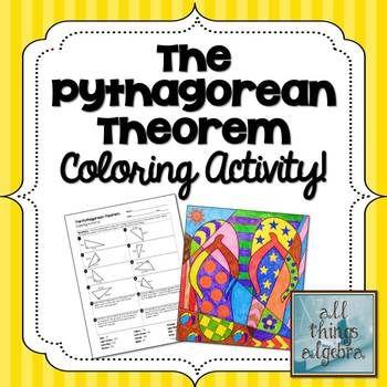 Pythagorean Theorem Coloring Activity | School Stuff