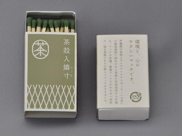 Japanese matches