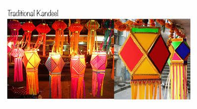 Tinker and Cook: Traditional Indian Paper Lanterns with a difference.