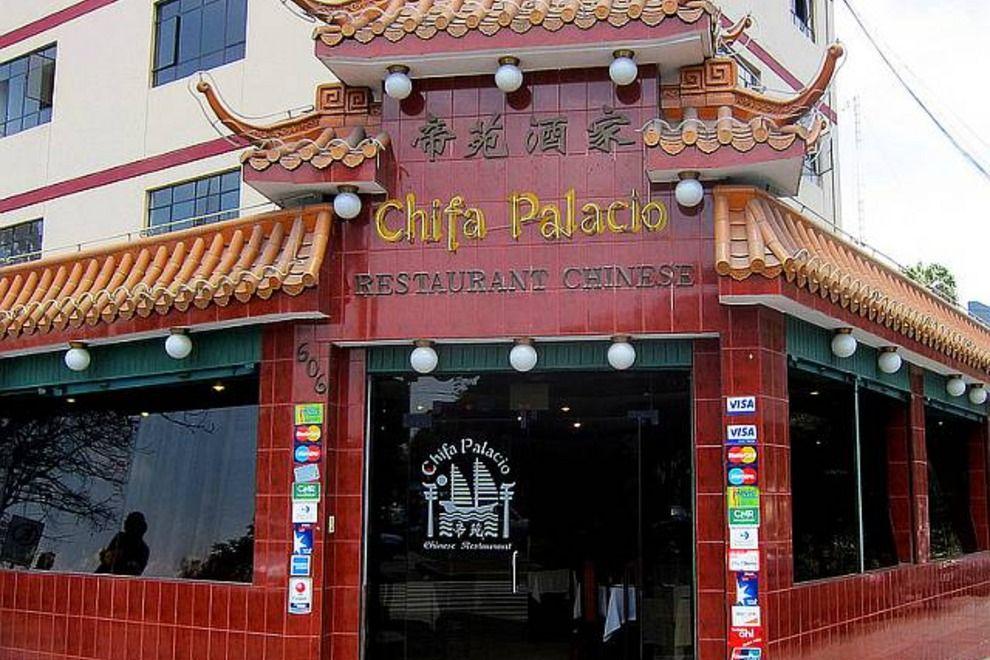 Lima Chinese Food Restaurants 10best Restaurant Reviews Chinese Food Restaurant Best Chinese Food Chinese Restaurant