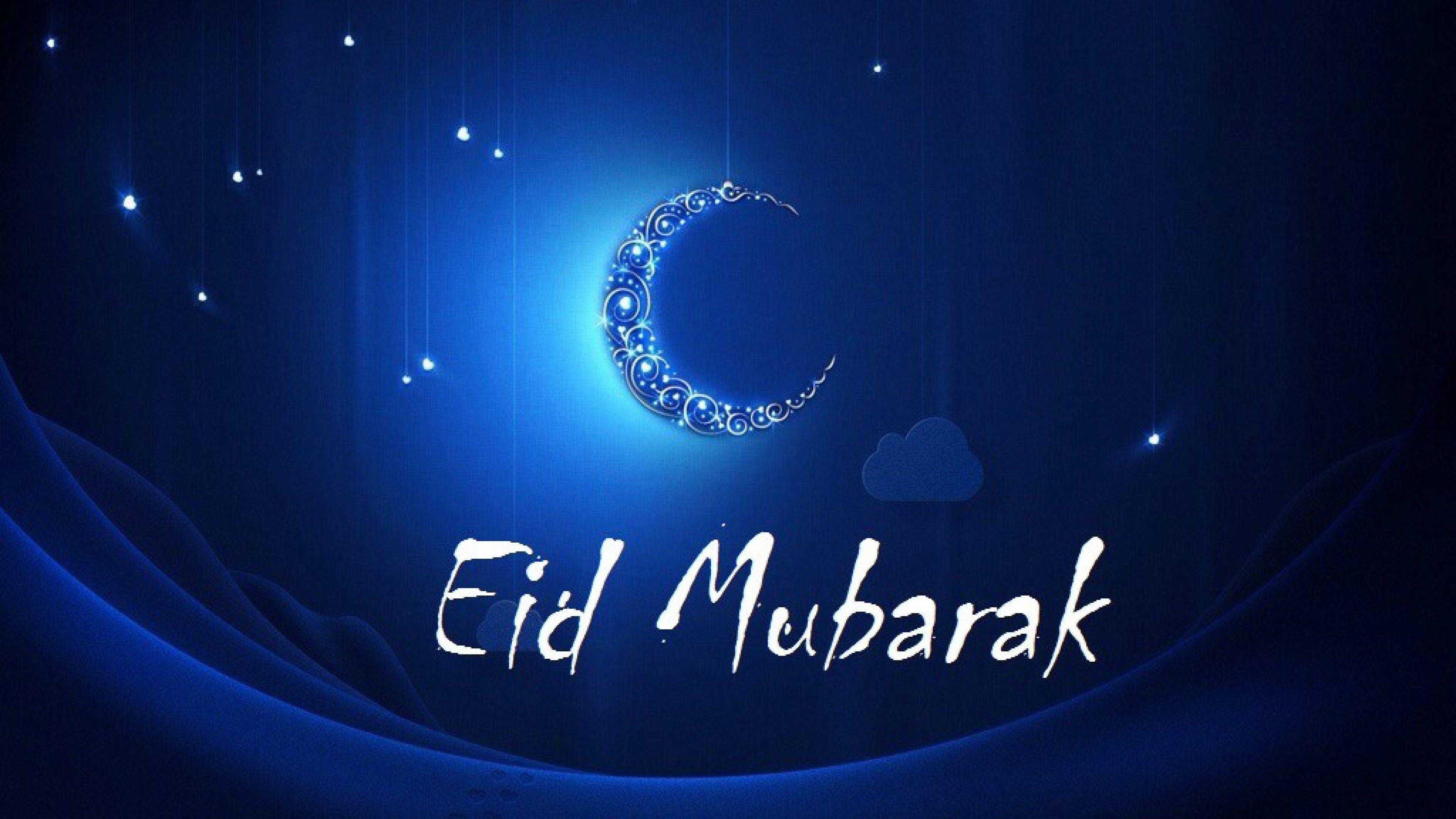 Eid Mubarak Ultra Hd 4k Wallpapers 2018 Eid Mubarak Happy Eid