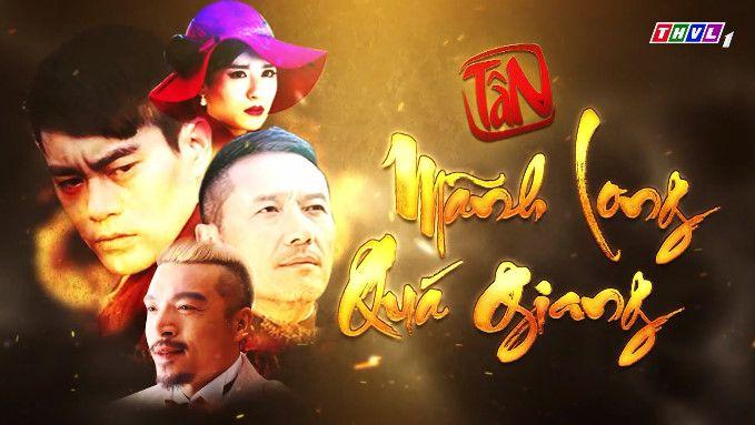 Tân Mãnh Long Quá Giang | Thvl1
