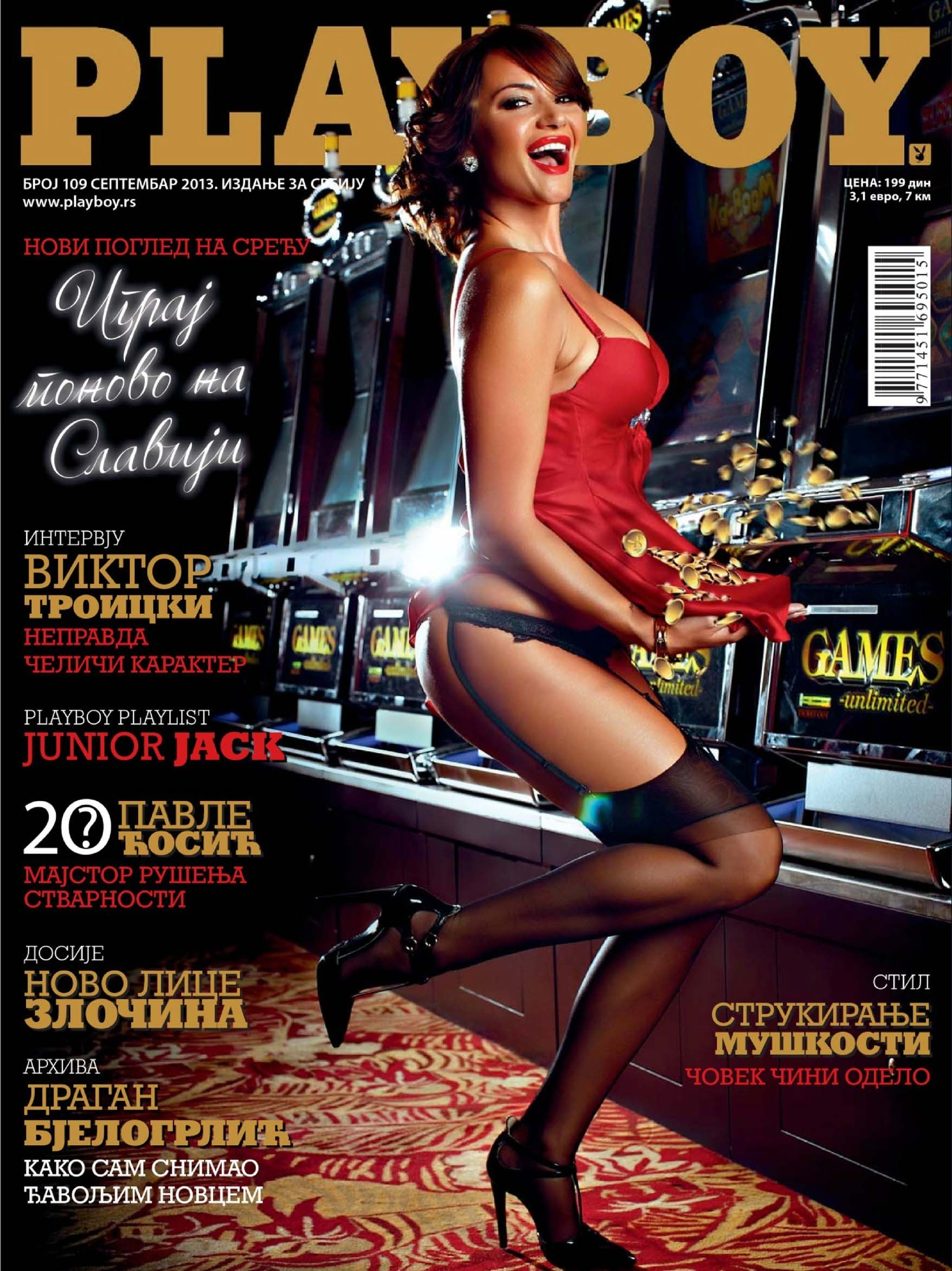 Ana Milojkovic playboy serbia - september 2013 pdf | 106 pages | serbian