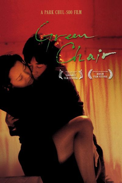 green chair 2005 trailer ergonomic for short person free at hulu com sundance film festival official selection berlin 彡