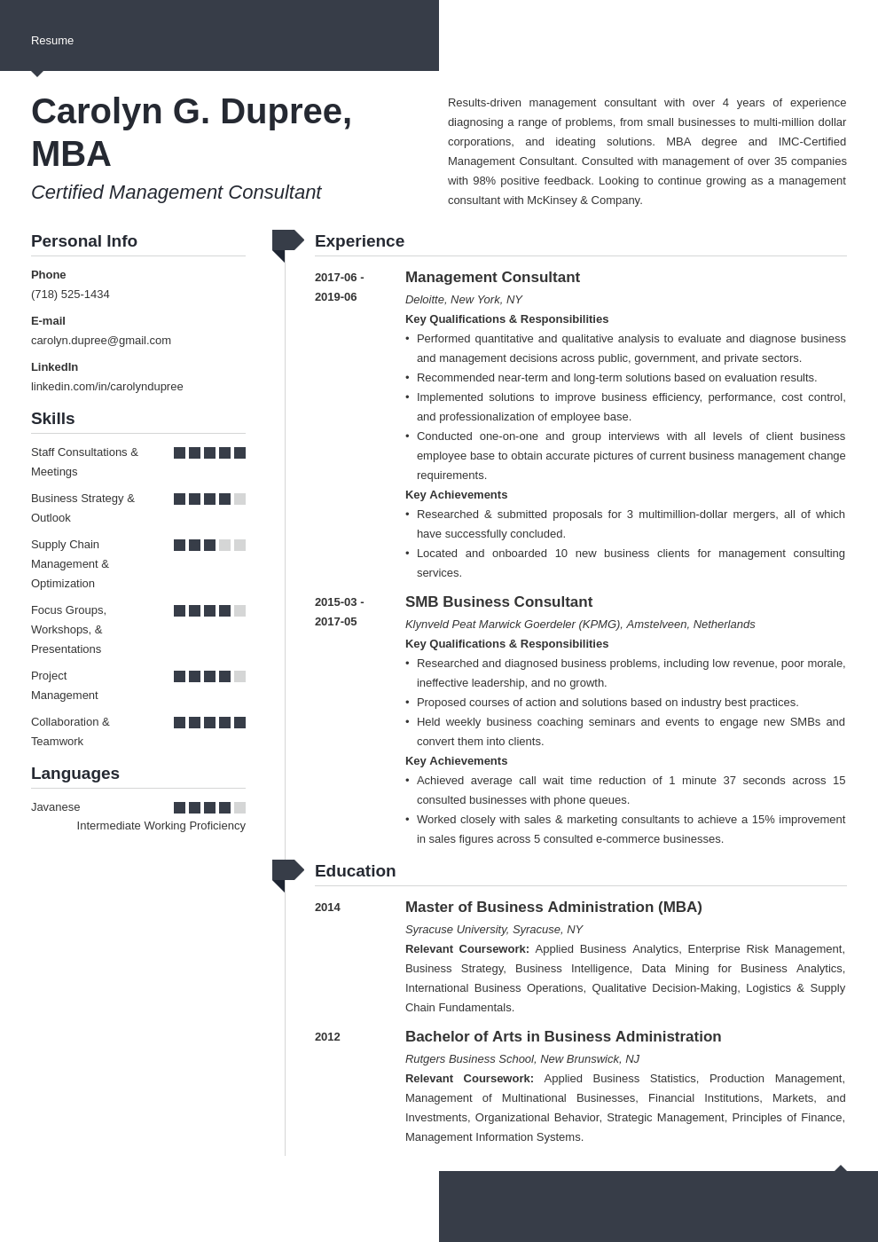 Management Consultant Resume Example Template Modern Resume Examples Resume Design Job Resume Examples