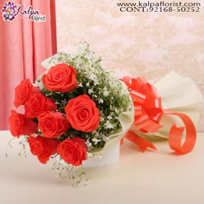 Energetic Punch ( Send Flowers to Mumbai ) Online flower